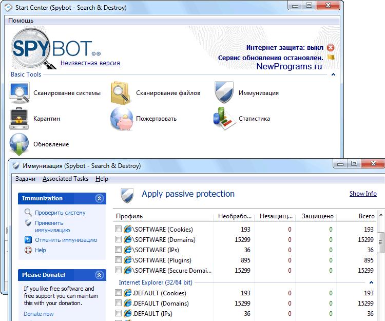 spybot search destroy скачать бесплатно