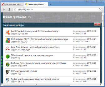 новые яндекс браузер