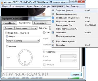 VLC-kak-perevernut-video