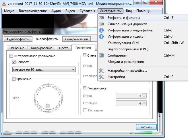 VLC-povorot-video