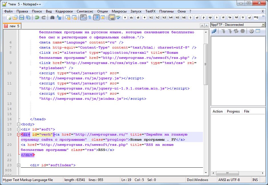 notepad html