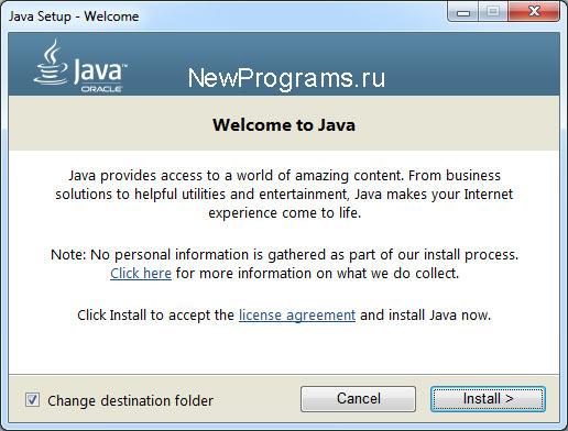 java скриншот на newprograms.ru