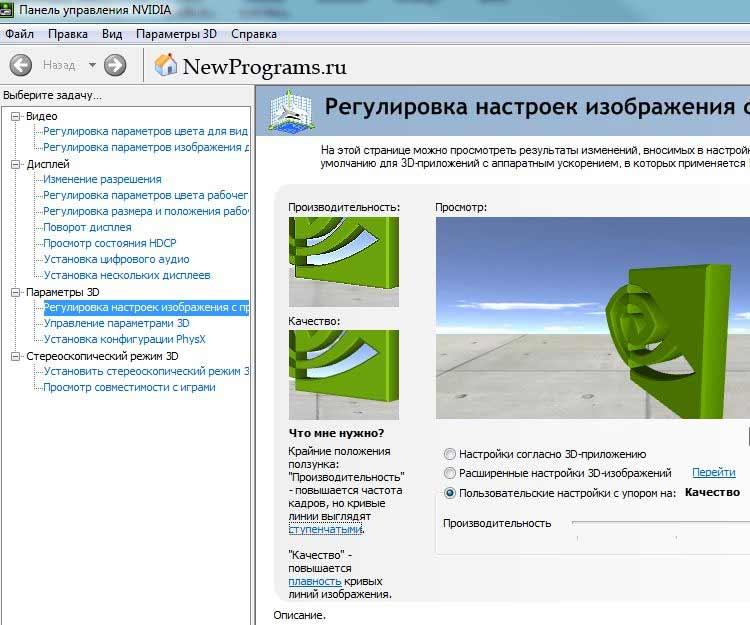 скачать nvidia для windows